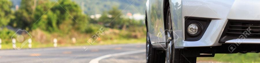 Auto Stock Photo
